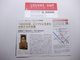 DNP01.jpg